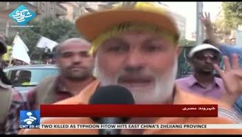 مصر، کشتار مردم در جشن ششم اکتبر
