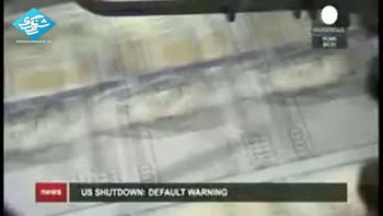 آمریکا و پرتگاه مالی 17 اکتبر