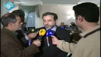 مذاکرات هسته ای ژنو نمایندگان ایران در 1+5