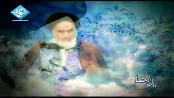 امام خمینی(ره) - عید اسلامی