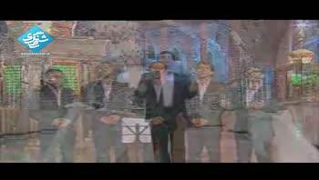ولادت امام هادی(ع) - گروه همخوانی محراب - بگو ستارهها روند