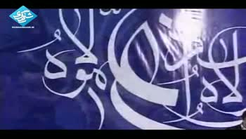 عید سعید غدیر - طاهری - برو به ایوون طلا بگو به مولای غدیر