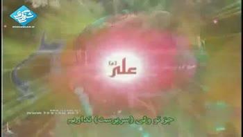 عید سعید غدیر - احمد الفتلاوی - یوم الغدیر