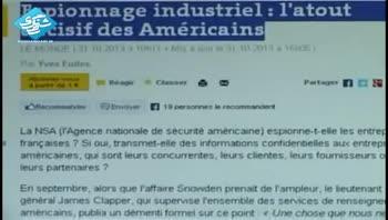 جاسوسی بزرگ اقتصادی و صنعتی آمریکا از فرانسه