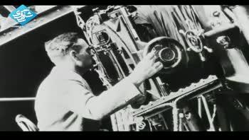 مستند - تلسکوپ فضایی هابل