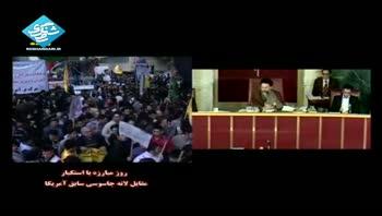 شهید بهشتی: آمریکا زبان انقلاب ایران را باید درک کند