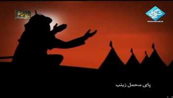 حاج محمود کریمی - گلبارونه از لاله - شب دوم محرم - 92
