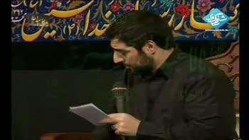 سید مجید بنی فاطمه - سر من بود کاش جای سرت - شب سوم محرم - 92