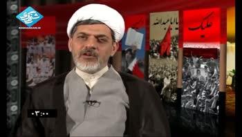 حجت الاسلام رفیعی - وفاداری و بی وفایی - 92