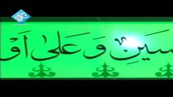 حاج منصور ارضی - داغ جگر سوزد دگر برده توان من - روز هشتم محرم - (21 / 8 / 92)