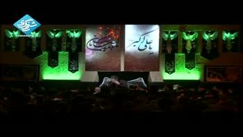 حاج محمدرضا طاهری - حیف دیگر نیمشود بوسید از لبانی که چاک خورده علی - شب هشتم محرم - 92