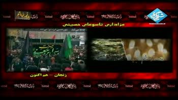 تاسوعای حسینی - علمدارم نیامد - 92