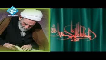 روضه حضرت زهرا (س) - حاج آقا مجتبی تهرانی (ره)