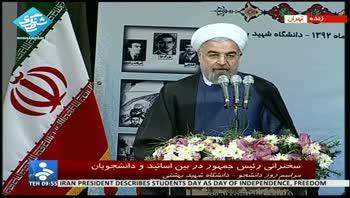 کلید صندوف نوآوری و شکوفایی در دستان رئیس جمهور - دکتر حسن روحانی