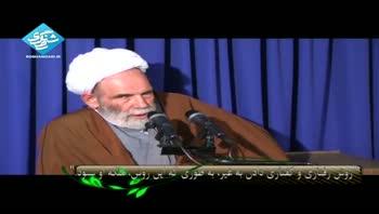 معنای تربیت - حاج آقا مجتبی تهرانی(ره)
