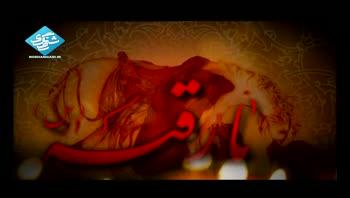 شهادت حضرت رقیه - خلج - فدای سرت چشم بارانیم