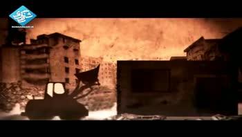انیمیشین مقاومت فلسطین - غزه