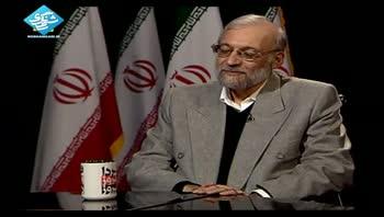 دیروز امروز فردا - محمد جواد لاریجانی - بررسی توافقات ژنو