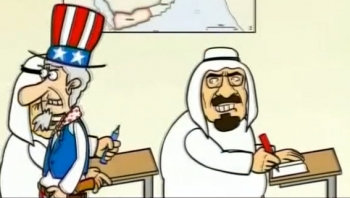 دموکراسی غربی، تشویق عربی