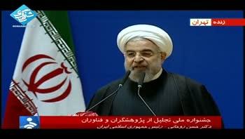امروز جهانیان، هسته ای شدن ایران را پذیرفته اند - رئیس جمهور