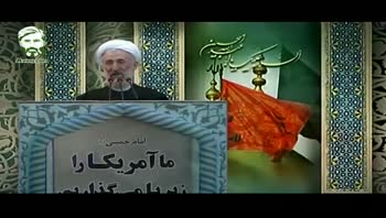 حق غنی سازی در درجه ی اول - حجت الاسلام صدیقی