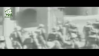 مستند ایران و آمریکا در گذر زمان - قسمت دوم