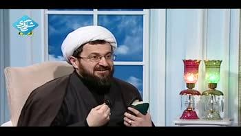خدا اسلام را به ما عرضه کرد - سمت خدا