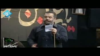 شهادت امام رضا(ع) - کریمی - ای عزیز دل مصطفی من فدای شما