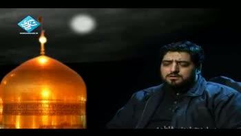 شهادت امام رضا(ع) - بنی فاطمه - مرا که این همه دلخسته ام دلم مشکن