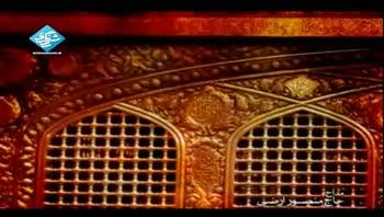 شهادت امام رضا(ع) - ارضی - رئوف آل فاطمه یا رضا