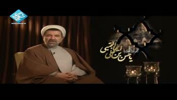 امام حسن مجتبی (ع) رهبر جامعه دینی