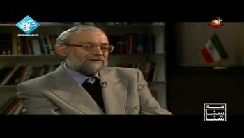 علاقه مندی برادران لاریجانی به سیاست - شناسنامه