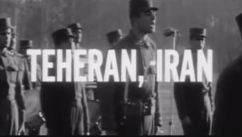 مستند چالش بزرگ - ایران