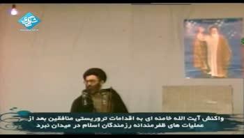 حضور عاشقانه رزمندگان اسلام و خشم ضد انقلاب ها و جریان های انحصارطلب آن ها