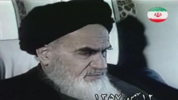 لحظات ورود امام خمینی (ره) به وطن