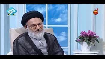 باطن نبی اکرم (ص) - سمت خدا