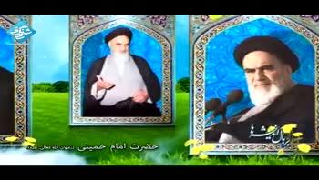 انقلاب ایران خاص به خودش است - امام خمینی (ره)