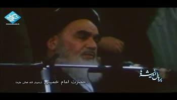 امام خمینی خود را خدمت گذار ملت ایران می داند
