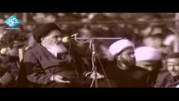 روشنگری های امام خمینی (ره) و بیعت نظامیان با امام