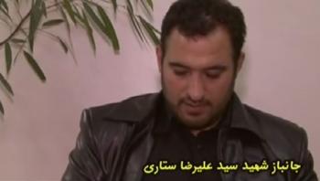 مستند زخمهای ماندگار - جانباز شهید سید علیرضا ستاری