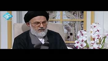 مهمترین دسته بندی های قرآن - سمت خدا