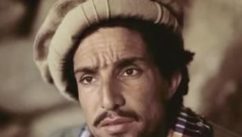 مستند منادیان آزادی - احمد شاه مسعود