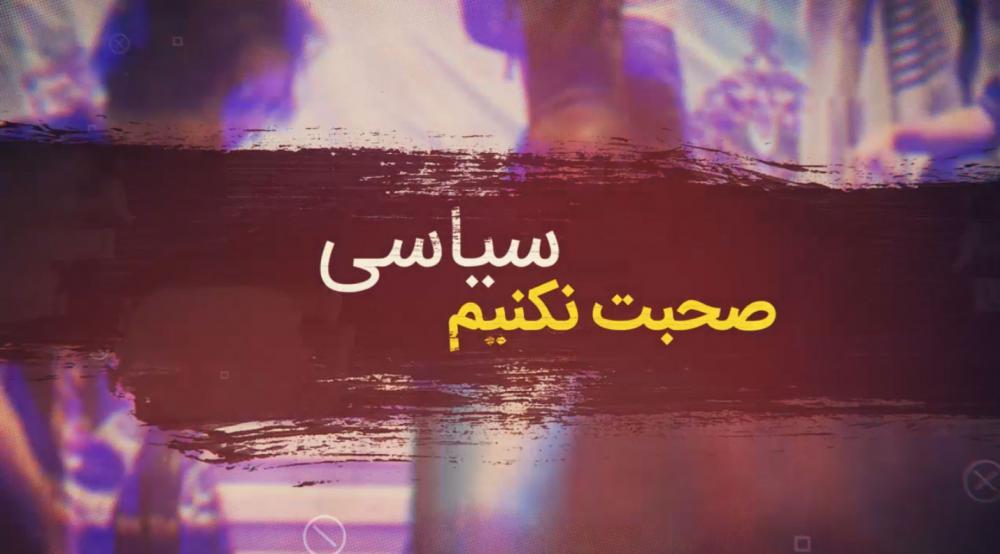 مسئولین مملکت تنشون بلرزه !!!