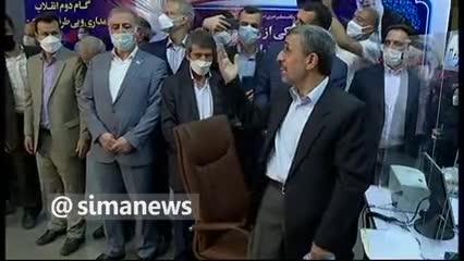 احمدی نژاد در انتخابات ریاست جمهوری ۱۴۰۰ ثبت نام کرد