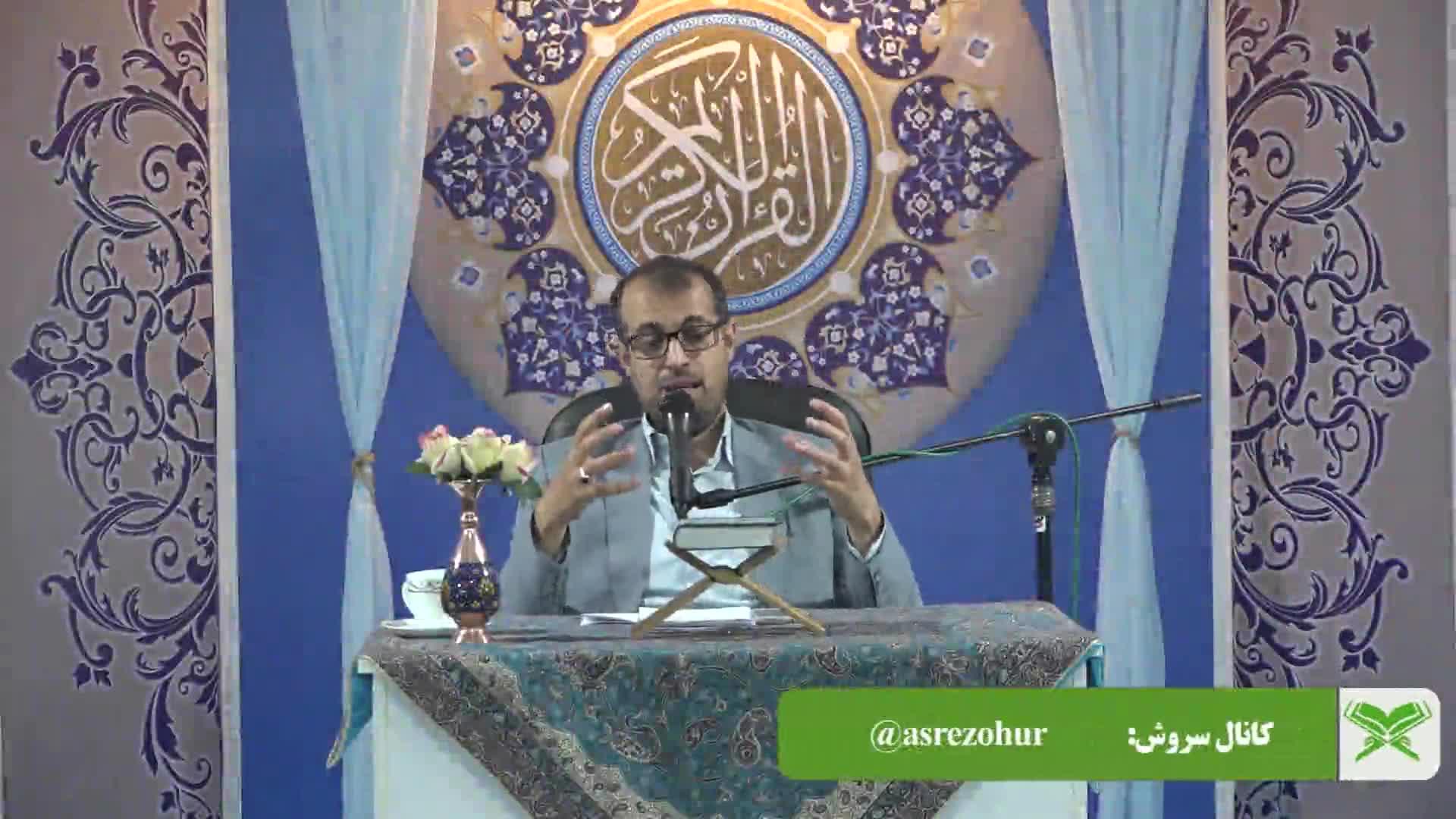 استاد خاتمی نژاد - دلایل شکست قیام مسلم علیه السلام