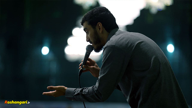 حاج مهدی رسولی   هل الدین الی الحب