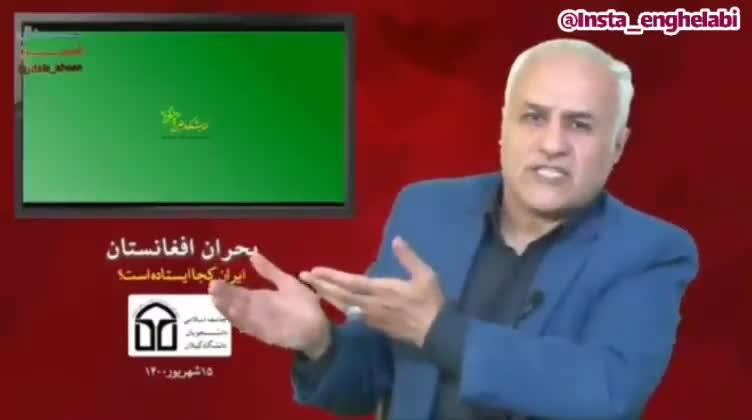 #تیپ_سلطنتیون #تیپ_اصلاحیون !