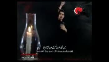 مداحی نوجوان پاکستانی در عزای حضرت علی اکبر (ع)