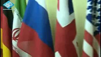پایان مذاکرات ژنو