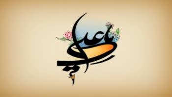 سبک زندگی6(احترام به سادات)